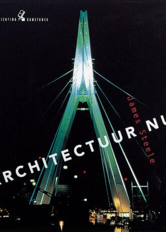 Architectuur-nu-James Steele