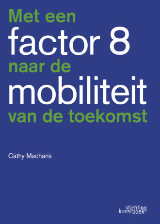 factor-8