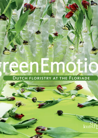 greenemotion_cover