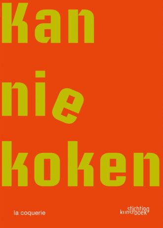 kanniekoken_cover