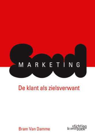 soul_marketing_cover_02